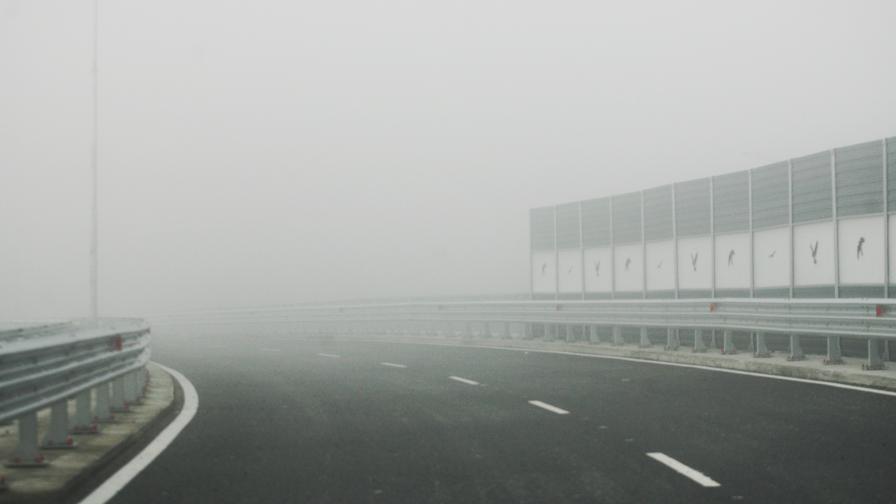 Шум тормози 2 милиона българи
