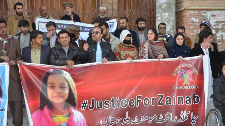 Сериен убиец изнасилва и убива деца в Пакистан