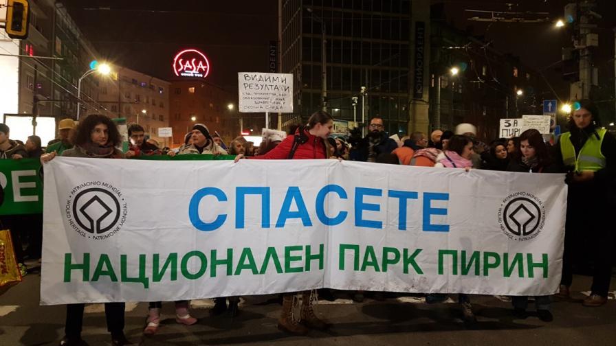 Протести за Банско посрещнаха еврогостите