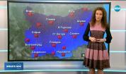 Прогноза за времето (15.01.2018 - централна емисия)