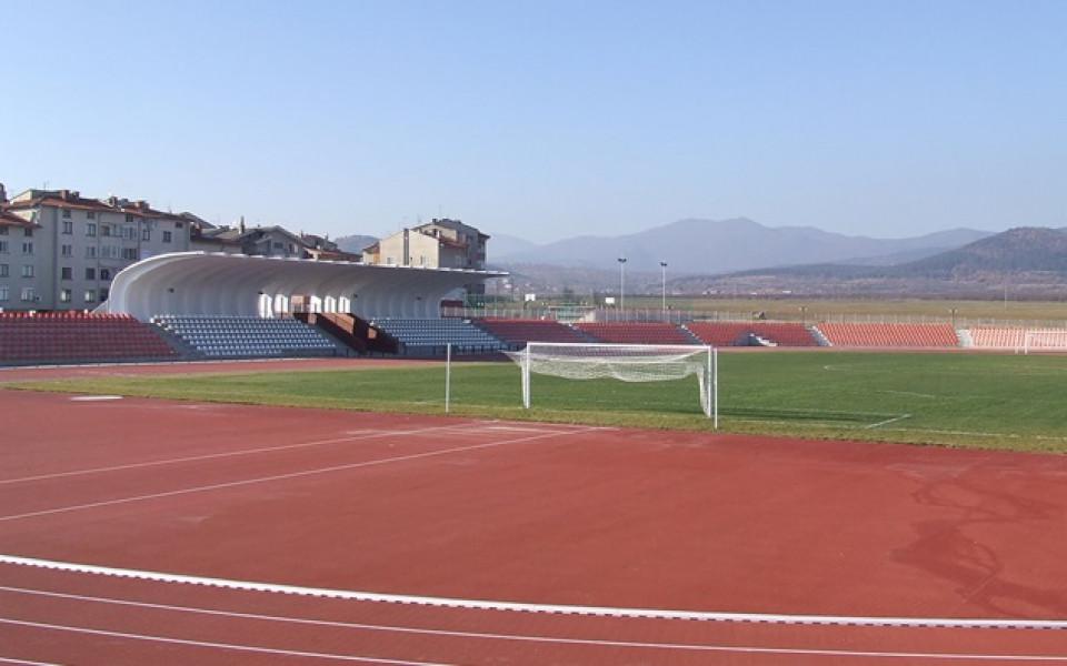 Локо Пловдив ще играе контрола в Хисаря