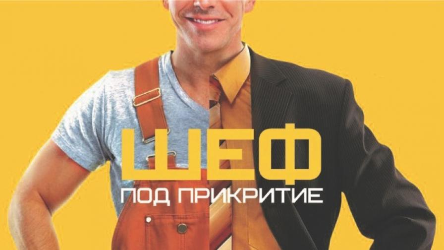 В началото на годината NOVA продължава да е предпочитаният телевизионен канал в България сред активното население