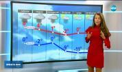Прогноза за времето (19.01.2018 - централна емисия)