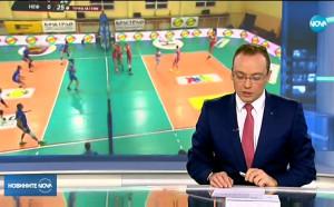 Спортните новини на NOVA (19.01.2018 - централна емисия)