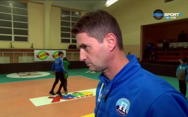 Старши треньорът на Пирин Разлог Северин Димитров заяви, че тимът