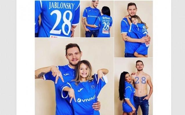 Давид Яблонски – едно синьо сърце