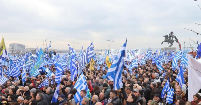 """""""Македония е Гърция"""", пише на пано, издигнато тази сутрин над"""