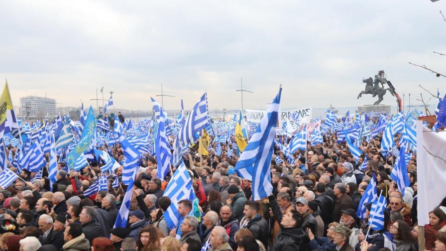 Хиляди на протест в Солун заради Македония