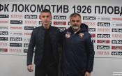 Торино покани на проби талант на Локо Пловдив