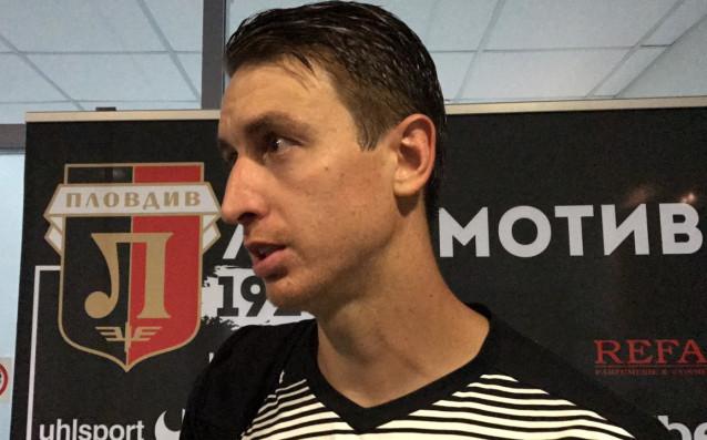 Локомотив Пловдив разтрогна по взаимно съгласие с футболиста Пламен Николов.