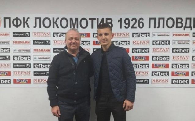От ФК Торино потвърдиха официално за пробите на юношата на