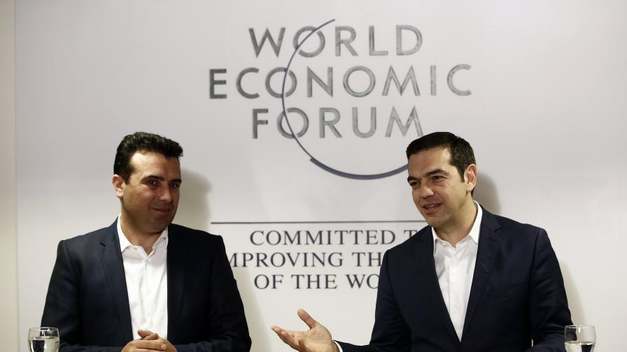 Македония ще преименува летището в Скопие заради Гърция