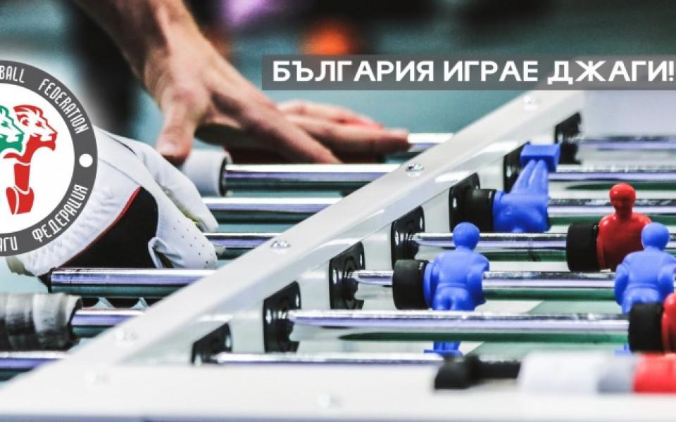 12 тима ще се борят за медалите в Отборната джаги лига IV