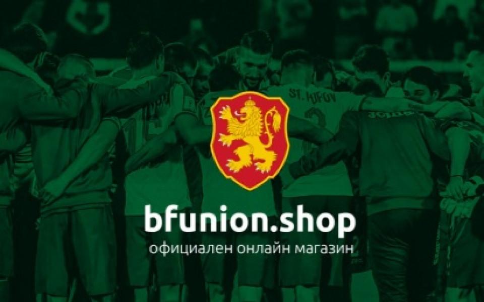 Радостна вест за феновете на националния отбор на България по футбол