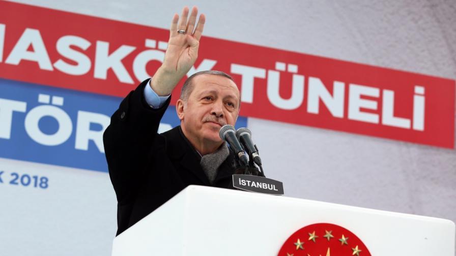 Ердоган: Който се изпречи на пътя ни, ще бъде унищожен