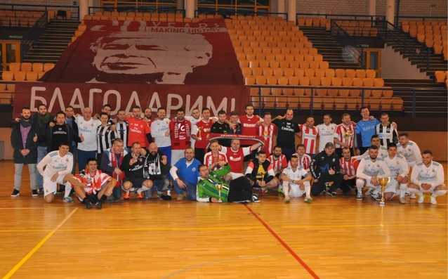 Участниците в турнира източник: Бистра Ардаудова