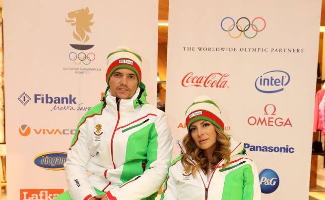 Българите в бяло, зелено и червено в Пьонгчанг 2018