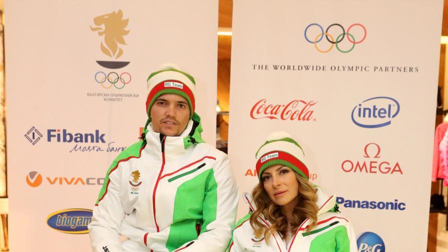 Вижте как ще са облечени олимпийците ни в Пьонгчанг