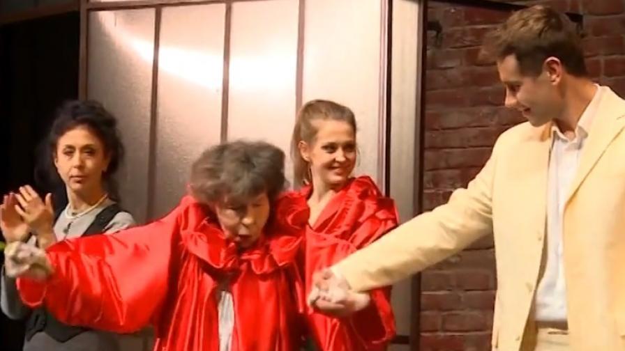 Голямата Стоянка Мутафова танцува в края на пиесата