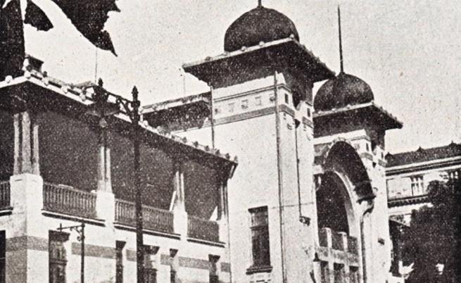 Софийското казино, което по-късно става музей (ВИДЕО)