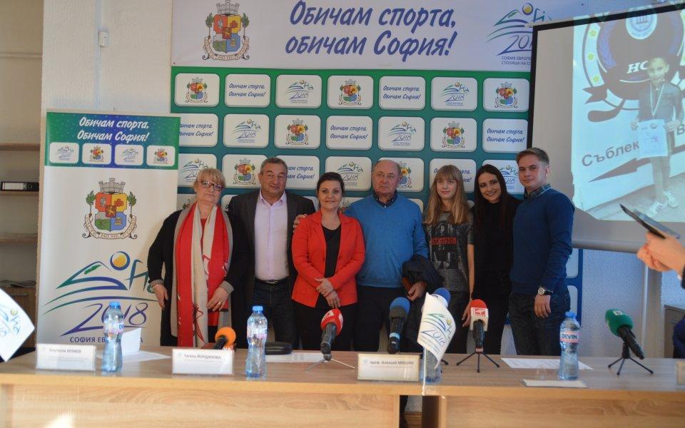 Сериозен интерес към започващия турнир по фигурно пързаляне София Трофи