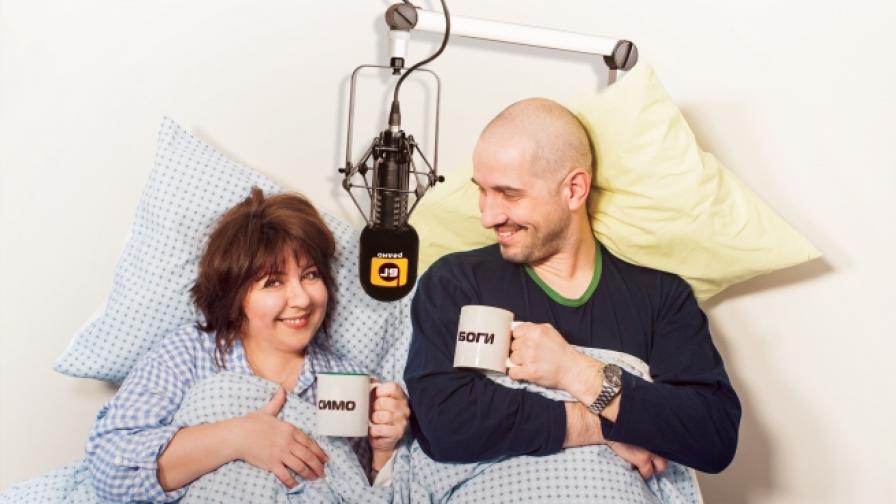 БГ Радио представя: В легло със Симо и Богдана