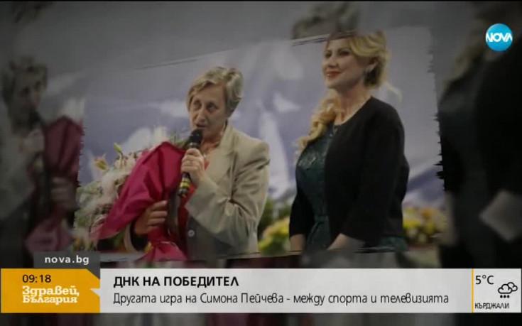 Другата игра на Симона Пейчева – между гимнастиката и телевизията