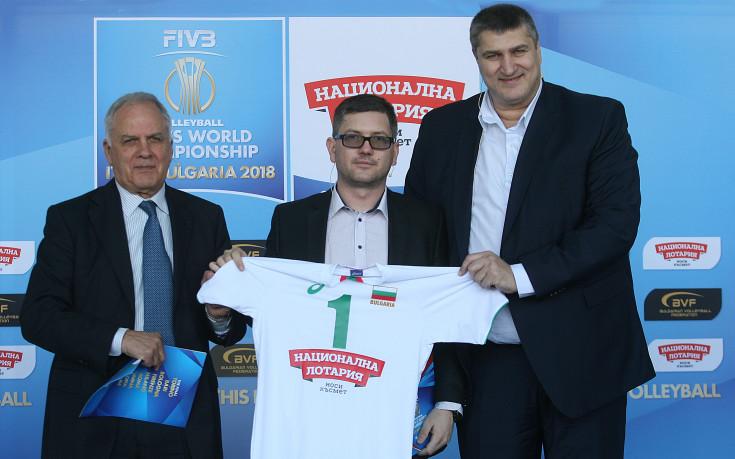Рекорден спонсорски договор за волейбола ни във връзка със Световното