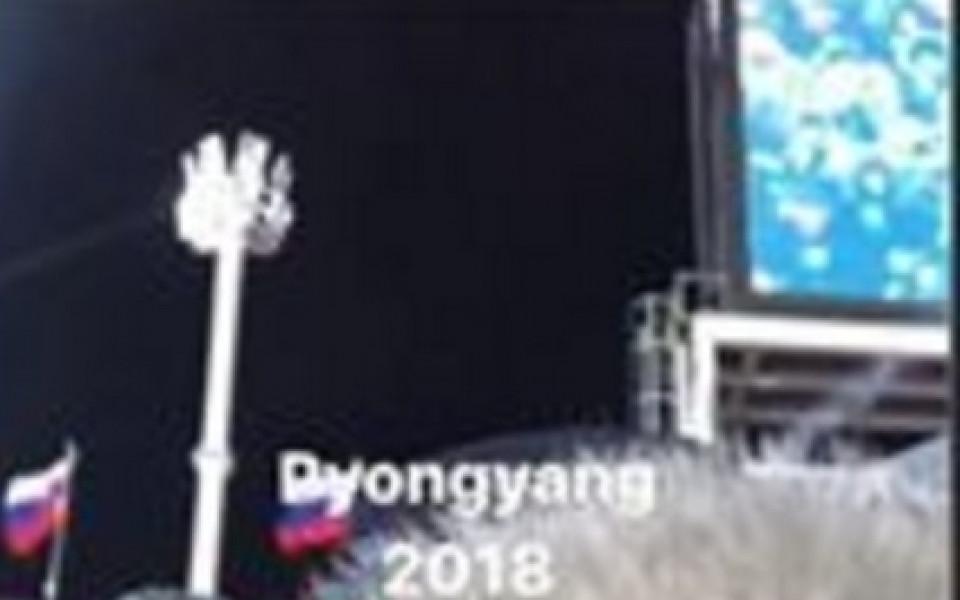 Босът на Левски се похвали от Пьонгчанг