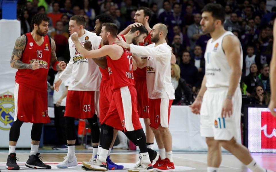 Олимпиакос победи драматично Реал в Мадрид