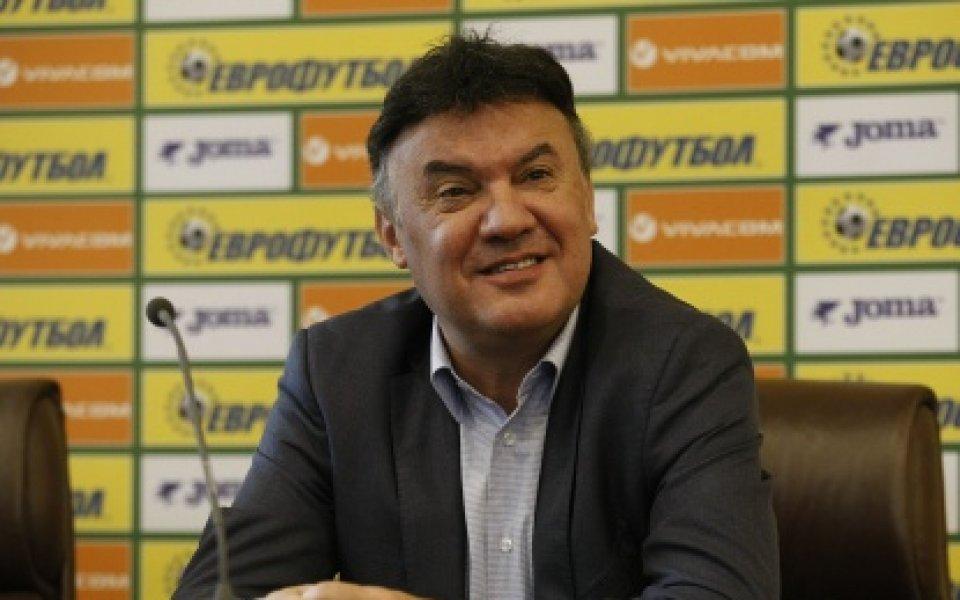 БФС честити 55-ия рожден ден на Боби Михайлов