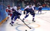 Словакия - Обединени спортисти от Русия 3:2<strong> източник: Gulliver/GettyImages</strong>