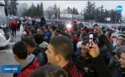 Милан пристигна в пълен състав