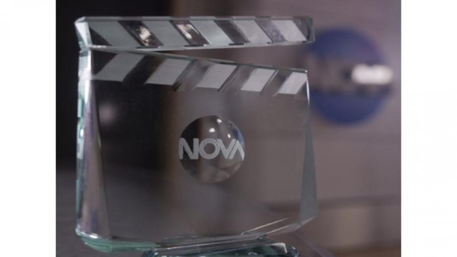 """Зрители ще връчват наградите """"NOVA подкрепя българските филми"""""""