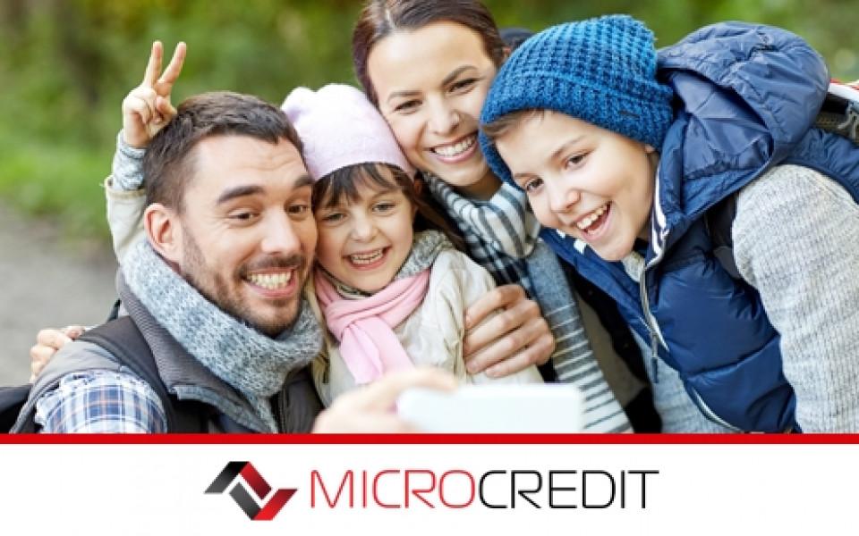 Спортната екипировка е налице с MicroCredit