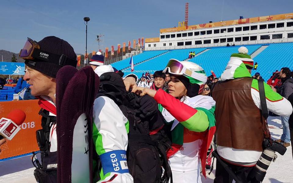 Емоциите на Сани Жекова след шестото място в Пьонгчанг