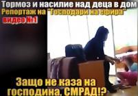 Кметът на Борован не уволнява заради клипове