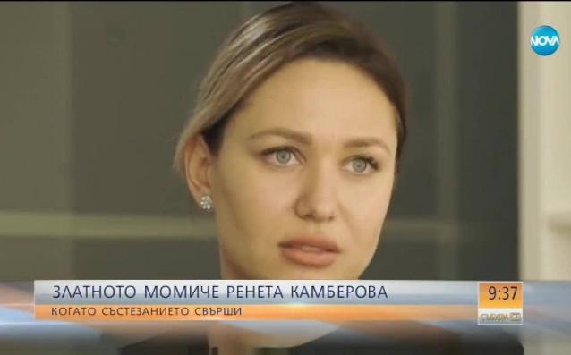 Ренета Камберова, част от ансамбъла по художествена гимнастика, представял ни