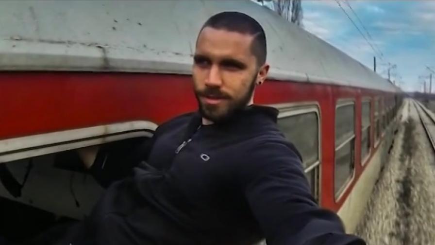 Българин напусна работа за селфита на прага на смъртта