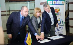 Валидираха пощенска марка за София - Европейска столица на спорта