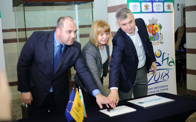 Пощенска марка, посветена на инициативата София – Европейска столица на
