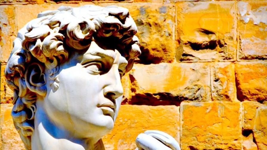 Феноменът Микеланджело:Как нашият партньор ни променя