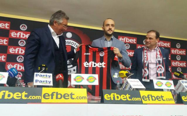 Локомотив Сф обяви договора си с нов основен спонсор и