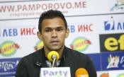 Любимец на феновете  на Ботев се завръща на Коматево