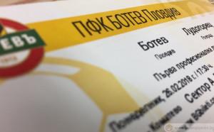 Ботев пуска в петък билетите за мача с Лудогорец