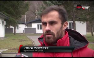 Тиаго: Не ме интересува на коя позиция играя, искам да помогна на ЦСКА