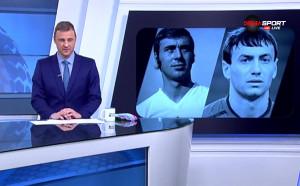 В памет на Павел Панов и Георги Марков