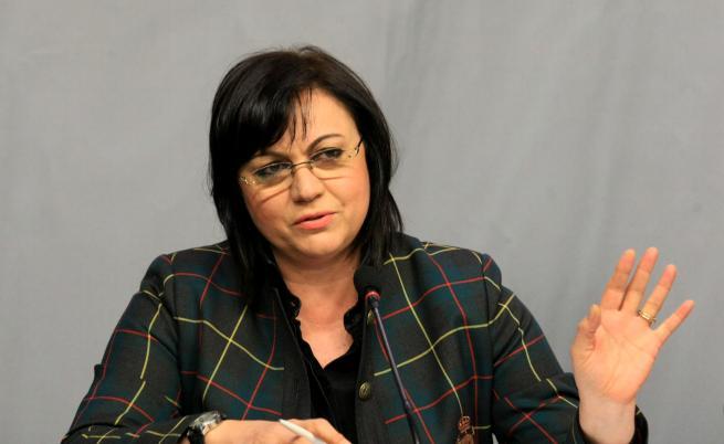 БСП и ДПС с критики към Борисов за срещата му в Москва