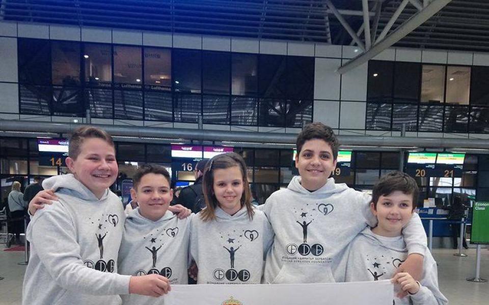 Деца от фондацията на Бербатов с нови световни успехи