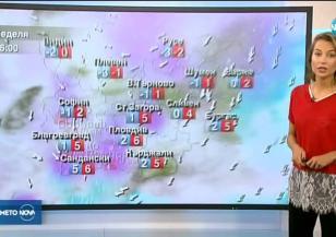 Прогноза за времето (24.02.2018 - обедна емисия)